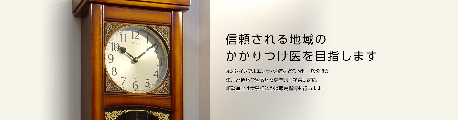 江陽高田医院